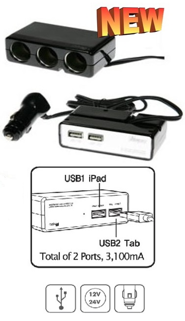 2 x USB Port In Car USB Charging Hub With 3 Accessory Sockets