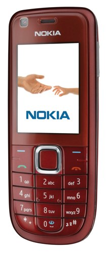 Nokia 3120 Screen Guard