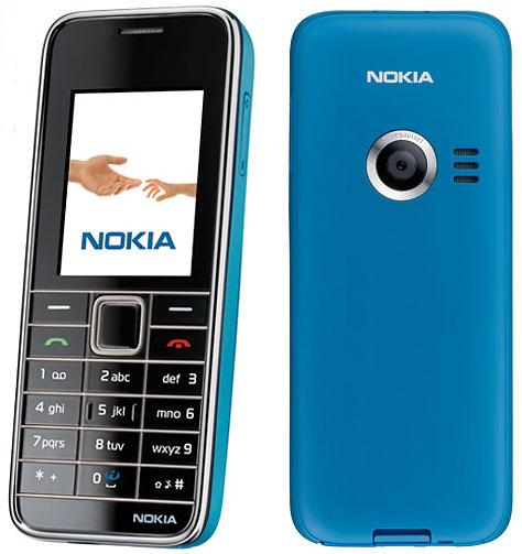 Nokia 3500 Classic Battery
